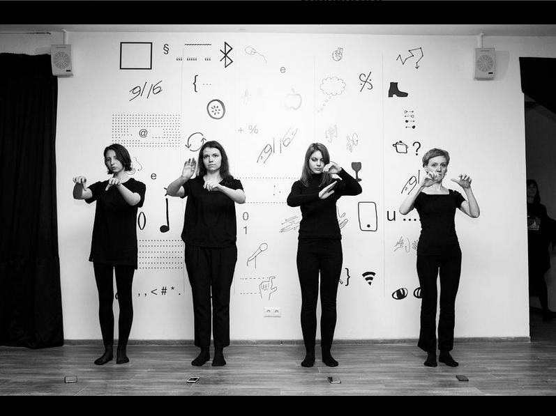 No Body to our Friendship, Puck, Performance. Performers: Anastasia Manuilova, Aline Borovikova, Elena Ermakova, Svetlana Dorogina and Emma Bayer