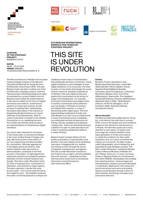 This Site is under Revolution Barbara Cueto Puck Vonk